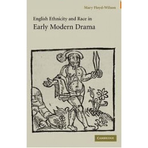 modern british drama Critical analysis read critically and analyze selected dramatic texts along with critical and/or interpretative texts research strategies form a research strategy.